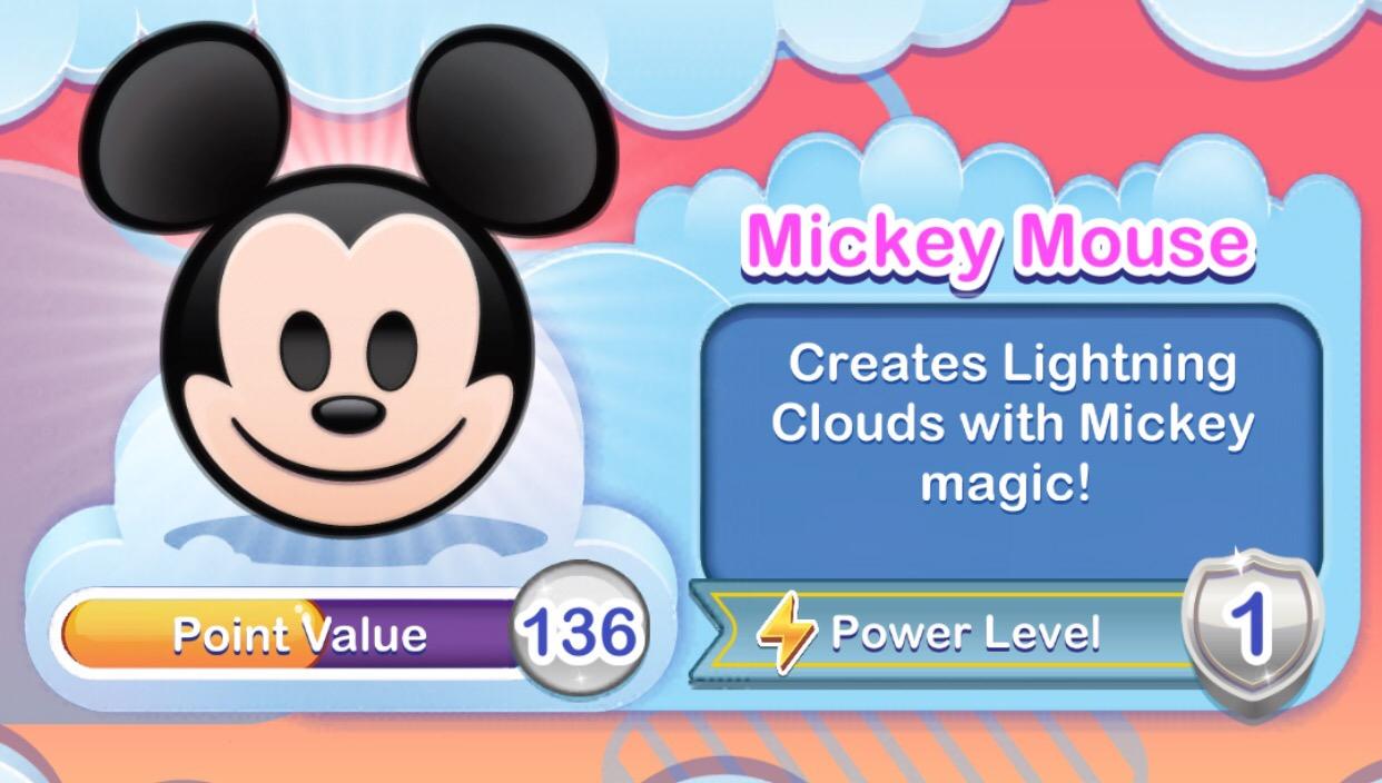 Disney Emoji Blitz – A New Addiction